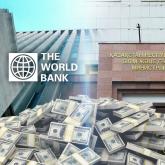 Білім министрлігі Дүниежүзілік банктен қарыз алып, Үкіметтен 400 млрд теңге сұрап отыр