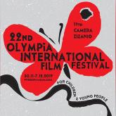 Қазақстандық фильм Грекияда өткен кинофестивальде жүлделі болды