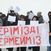 «Жерімізді бермейміз»: Алматы облысының әкімдігі  бүтін бір ауыл тұрғындарын сотқа берді