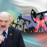 Ресей Қазақстаннан мұнай алуға келісім бермей отыр – Лукашенко