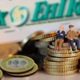 «Күлкілі»: БЖЗҚ активтерінің бір жылғы кірісі 1,17%