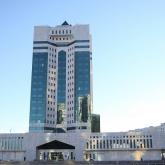 Қордайдағы оқиға салдарын жою жөніндегі Үкімет комиссиясы құрылды