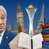 Қордай тұрғындары қазақ, ағылшын, француз тілдерін үйрене бастады – Сапарбаев