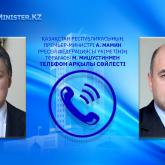 Ресейдің Үкімет басшысы Нұрсұлтан Назарбаевтың тезірек сауығуын тіледі