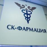 Тоқаев «СҚ-Фармация» мен Медициналық сақтандыру қоры басшыларын жұмыстан босатуды тапсырды
