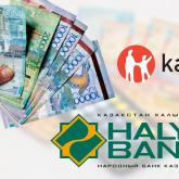 42 500 теңге: Бұл жолы Kaspi.kz пен Halyk Bank арқылы да өтініш беруге болады
