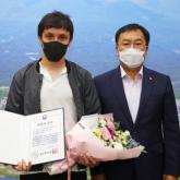 Оңтүстік Кореяда он адамды өрттен құтқарған қазақстандық марапатталды