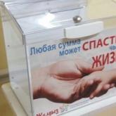Алматы облысында садақа жәшігін бұзған әйел ұсталды