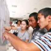 Павлодарда жоғары оқу орнына тапсырған 40 талапкердің тест нәтижесі жойылды