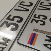 Армениядан әкелінген көліктерді тіркеу уақыты созылуы мүмкін – ІІМ