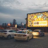Қарағандыда ашық аспан астындағы кинотеатр жұмысын бастамақ