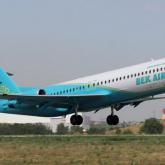 Bek Air әуекомпаниясының үстінен үшінші рет арыз түсті