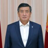 Қырғызстан президенті Сооронбай Жээнбеков отставкаға кетті