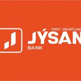 Jýsan Bank АТФБанкті сатып алу туралы алдын ала келісімге келді