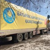 Қазақстан Қырғызстанға 2 млн медициналық маска жіберді