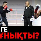 Токио олимпиадасында боксшыларымыз бір емес, бірнеше алтын алуға қауқарлы - Е.Ыбрайымов
