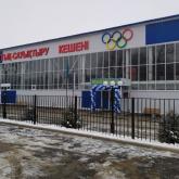 Жамбыл облысында жаңа спорт кешені ашылды