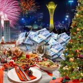 Мемлекеттік сатып алу: әкімдіктер Жаңа жылды тойлау үшін «құпия лоттар» жариялайды