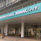 Тұрғын үй құрылыс жинақ банкінің атауы ресми түрде «Отбасы банк» болып өзгерді