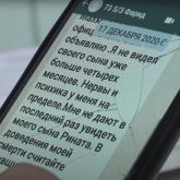 Алматылық полицейлер суицидтің алдын алды