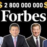 Қазақ банкирлері мен бай кәсіпкерлері ел аузында – 2020 жыл қорытындысы