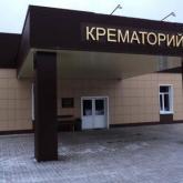 Алматы әкімдігі крематорий салатын мердігер компанияны анықтады – БАҚ