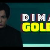 «Қайткенде де алу керек»: Димаштың «Golden» бейнебаянының тизері жарияланды