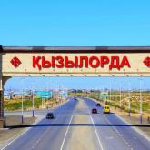 Қызылорда әкімдігі өңірдің жағымды имиджі үшін 13,5 млн теңге бөлмек