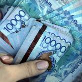 65 млрд теңге: бюджетті игере алмаған министрліктер аталды
