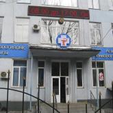 Алматыдағы онкологиялық орталықта  бір жылда 2,5 мың операция жасалды