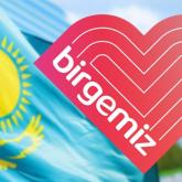 «Birgemiz» қоры Жамбыл облысында 5 баласынан айрылған отбасына 2 млн теңге көлемінде көмек береді