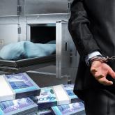 Алматы мәйітханасының директоры тендер арқылы 4,5 миллион теңге жымқырған