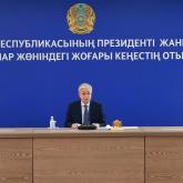 Қасым-Жомарт Тоқаев Реформалар жөніндегі жоғары кеңестің кезекті отырысын өткізді