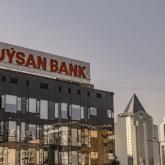 Jusan Bank АТФБанкті қосып алу туралы шешім қабылдады