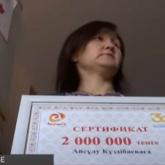 Ақтөбе облысының әкімі табыстаған сертификат қаражатының қайда жұмсалғаны белгілі болды