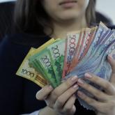Ұлттық банк теңге бағамының әлсіреуіне қатысты түсінік берді