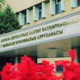 «Клиника шығыны көбейді»: Алматыдағы №7 аурухана басшылығы сыйақы дауына жауап берді