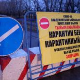 Алматы облысындағы аудандардың біріне блок-бекет қойылды