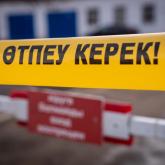 КВИ таралуы бойынша Алматы облысы қайтадан «сары» аймаққа енді