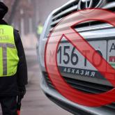 МКК Абхазия және Осетиядан көлік сатып алатындарға ескерту жасады