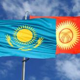 Қазақстан мен Қырғыз үкіметтері арасындағы көші-қон саласындағы ынтымақтастық туралы келісім ратификацияланды