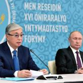 Мемлекет басшысы Владимир Путинге көңіл айту жеделхатын жолдады