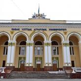 Алматыдағы аграрлық университетке Әлихан Бөкейханның есімі беріле ме – вице-премьердің жауабы