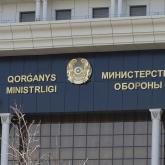 «Шекара дауын өршітуге қатысы жоқ»: Қорғаныс министрлігі Тәжікстан мен Қырғызстанға оқ-дәрі беру мәселесін түсіндірді