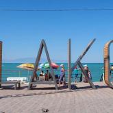 Алакөлде демалатын туристердің қауіпсіздігі Ashyq-пен қамтамасыз етіледі
