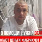«Ақшаны ол судьяға беретінін айтты»: Петропавлда шенді прокурор пара алды деген күдікпен ұсталды