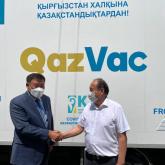 Қырғызстанға 25 мың доза QazVac вакцинасы жеткізілді