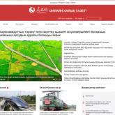 Қытай компартиясы ресми сайтының қазақша нұсқасы ашылды
