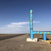 Алматы обысында суицид жасаған директордың орынбасары жұмыстан қуылды