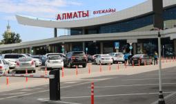 Алматы әуежайы түрік компаниясына сатылады - министр